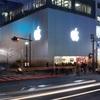 なぜApple Storeで定価で買うのか。