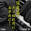 タイトリスト新製品 ブラックアイアンシリーズ T-100S Black T200アイアンの登場です。 又限定版カスタムのジェットブラック SM8ウエッジ!!