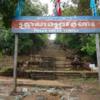 聖なる寺院であるプリナビィフィアを紹介!カンボジアにはアンコール遺跡群以外にも見所が沢山ある!!