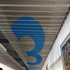成田空港第3ターミナルを散策! @ 香港