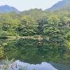 深山遊園北野の池(仮称)(長野県小谷)