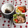 #277 豚の生姜焼き(塩味)弁当