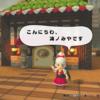 【DQビルダーズ2】からっぽ島開拓計画!