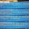 水葬銀貨のイストリア「EPISODE04〜06」の感想・レビュー