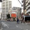 今日のチョイ呑み(125)「たぬき」