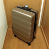 無印良品の新型スーツケース(87L)を購入!無料でANAの手荷物預け入れ可能なナイスサイズ!