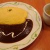 卵と私 ― デミグラスソースオムライス ―