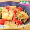ノンストップ!「坂本昌行の今日のOnedish」【シラスと豆腐のゴマ炒め】レシピ