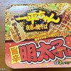 【カップ麺】明星 一平ちゃん夜店の焼そば ~旨辛明太子味~