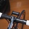 (自転車)シルエット重視でカスタマイズ