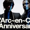 【ラルク25週年】25th L'Anniversary LIVEに披露された全23曲を紹介していく