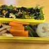 野菜たくさん弁当