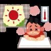 【暑さ対策】だれでも簡単にすぐに体温を下げる方法~室内編~