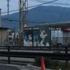 【ネタバレアニメ感想】たまゆら〜卒業写真〜