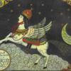 イスラム教の伝説に登場する幻獣・怪獣・悪魔たち