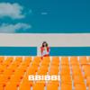 IU(아이유) _ BBIBBI(삐삐) 歌詞カナルビで韓国語曲を歌う♪ ピッピッ/和訳意味/読み方/日本語カタカナルビ/公式MV