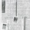 7月6日発売の図書新聞