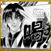 ジャンプチ。隠密の剣舞 四乃森蒼紫は強い?どこで活躍する?