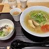 【羽田空港】ヒトシナヤ ~美味しい鯛出汁らーめん~