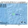 2016年11月27日 18時16分 鳥島近海でM4.8の地震