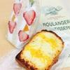 【パンもぐもぐ】ドミニック・ジュランのクロックムッシュとフルーツサンド