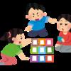 小学校外国語 必ず盛り上がる簡単面白ゲーム「Goゲーム」