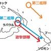 【実装直前!】21春イベ後段(E4・E5)予想と史実艦