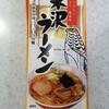 2017/04/09の昼食