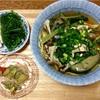 5月9日の食事記録~糖質ゼロ麵とおかひじきで栄養バランスがグっとアップ!