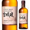 【Japanese】宮城峡(MIYAGIKYO) 「味、由来、値段」についてご紹介。