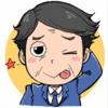 【ZOZOタウン買収】前沢社長が100万円をばら撒いた時から僅か9か月…