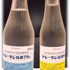 【妊娠日記20】甘い液体を一気飲みする ブドウ糖負荷テスト【tori-chan】
