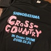 クロスカントリー参加記念Tシャツ。