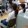 実習生→トリニティカレッジ専門学校 白板に優生保護法違憲そしょう