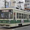 """""""広島電鉄の車両""""{2010/01/13}"""