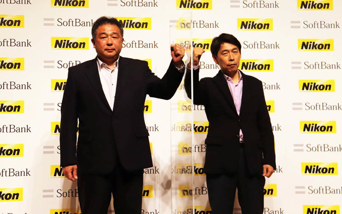 SoftBank and Nikon Utilize Light to Broaden the Potential of Telecommunications