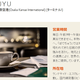 プライオリティ・パスに初の国内空港レストラン追加、関空「ぼてぢゅう」で3400円割引