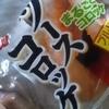 朝食に阪急オアシスのコロッケパン。朝から油の多い物を食べて大失敗しました。