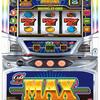 アクロス「B-MAX(2014年)」の筐体&PV&ウェブサイト&情報
