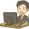 経理財務のプロフェッショナル人材がフリーランス・顧問の仕事を探すときに使いたいサービス4つ