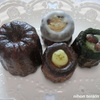 見た目も可愛い!手土産にピッタリの『立町カヌレ』を食べました @中区立町