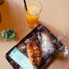 大津市南部の「プティブラン」は100円のイートインできるパン屋さん。手土産にもちょうど良い。