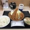 噂の「海鮮フライ定食」