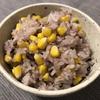 《雑レシピ》いちばんシンプルなとうもろこしご飯。
