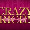 クレイジー・リッチ!のCM曲!15秒篇・30秒篇