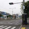 吉島西(広島市中区)