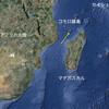 海洋島のカエル(1)固有種の発見