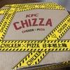 [ま]ケンタッキーフライドチキンの「CHIZZA(チッザ)」にはインドの青鬼がよく似合う @kun_maa