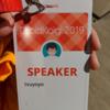 DroidKaigi 2019にてDaggerとModularizationの話をしました