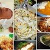 人気クックパッドレシピから我が家の定番になりそうな料理を15個選んでみた